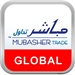 MubasherTrade International for iPad