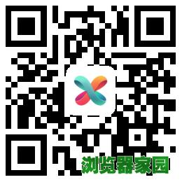 秀米app下载手机版下载2019图片2